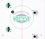 Игра хоккей КХЛ