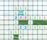 Игра Ким 5 с Плюсом: Сапёр