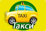 Игры с такси