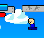 Игра небесные прыжки