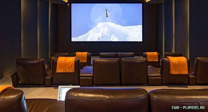 Обалденный домашний кинотеатр